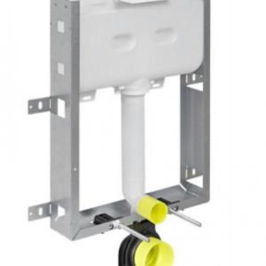 0004707_concealed-cisterns-stand-kombifix-alpha-geberit-india