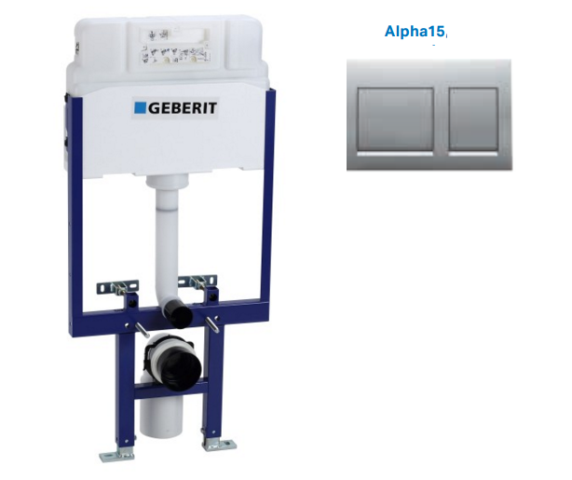 0004722_concealed-cisterns-alpha-plate-geberit-duofix-alpha-geberit-india